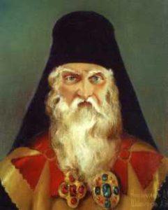 епископ Александр, в схиме Андрей