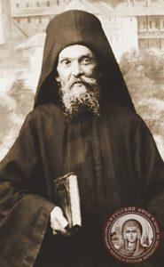схимонах Вениамин (Малышев)