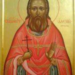 священномученик Алексий Воробьев