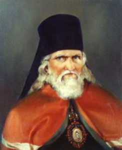 епископ Антоний (Илляшевич)
