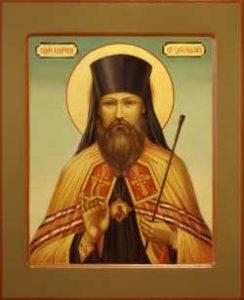 священномученик Амвросий (Гудко), епископ Сарапульский