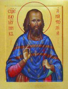 священномученик Анатолий Ивановский