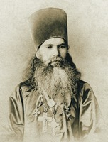 протоиерей Стефан Кашменский