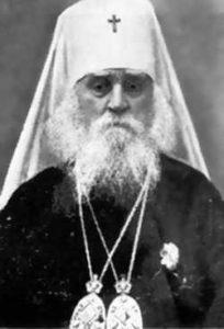 митрополит Палладий (Шестеренников)