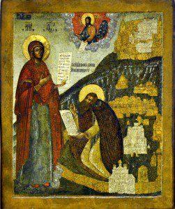 преподобный Трифон, архимандрит, Вятский чудотворец