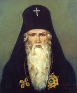 архиепископ Иона (Тугаринов), Вятский и Великопермский