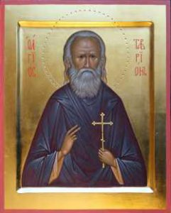 преподобномученик иеромонах Таврион (Толоконцев)