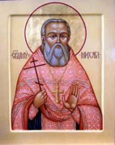 Священномученик Михаил Тихоницкий
