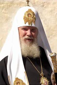 память посещения Патриархом Алексием II Успенского кафедрального собора г.Вятки