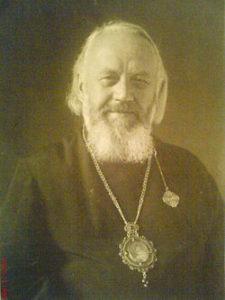 епископ Михаил (Кедров)