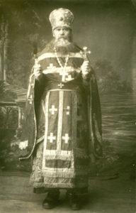 архимандрит Варсонофий (Никитин)