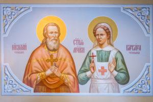 В г.Воткинск начато исследование погребения вятского святого священника Николая Чернышева