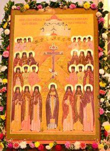 преподобномученик Сергий (Саматов)