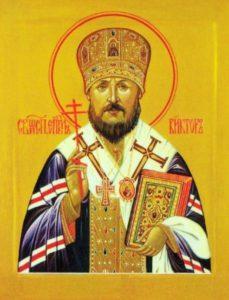 священноисповедник Виктор (Островидов), епископ Глазовский и Вятский