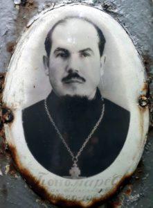 Священник Иоанн Пономарев