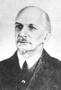 Иван Александрович Ильин