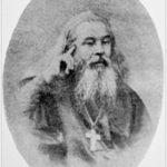 протоиерей Герасим Алексеевич Никитников