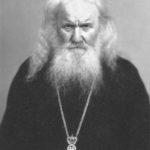 протоиерей Михаил Кокорин